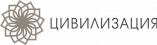 png логотип Цивилизация гор